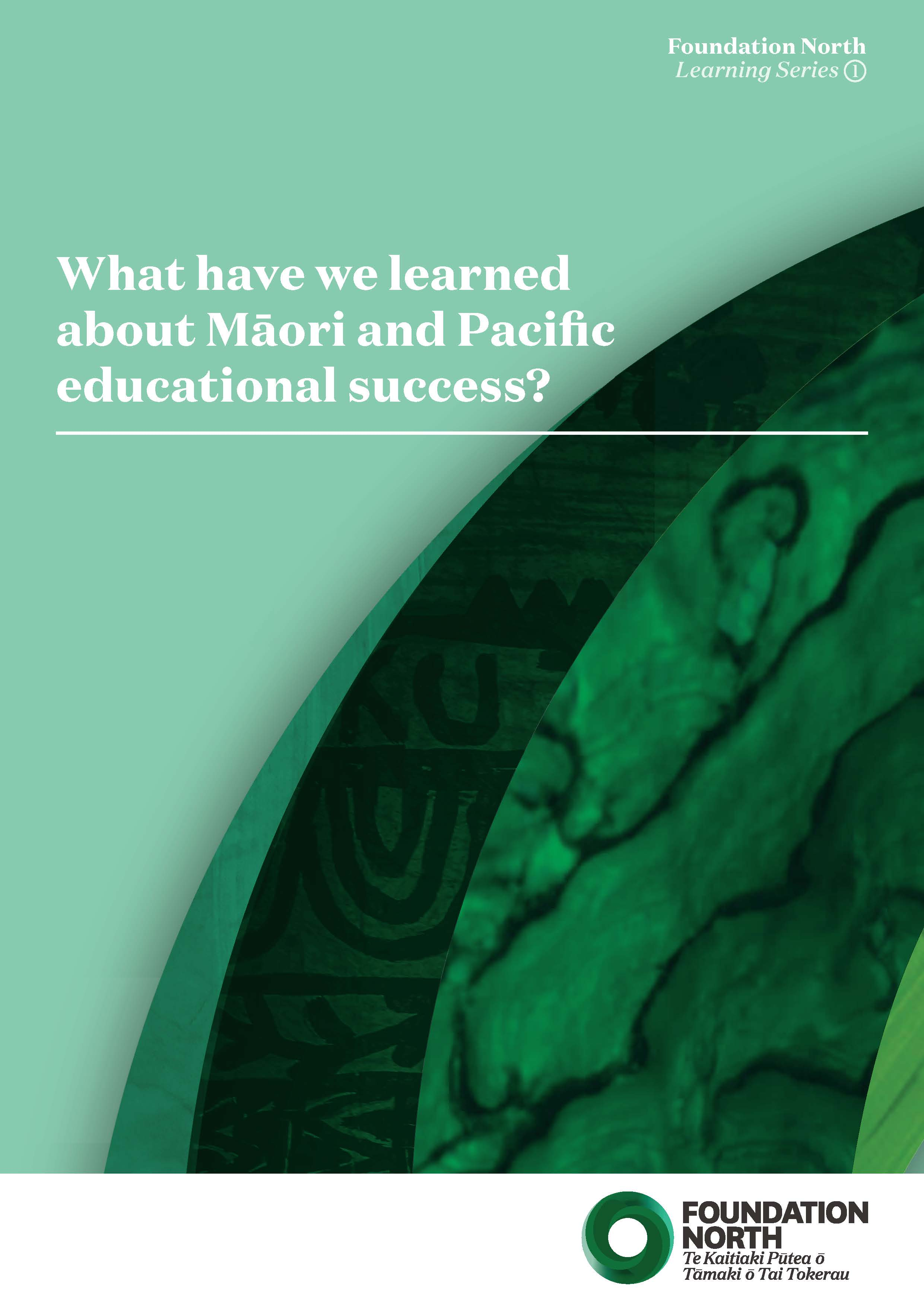 Cover: What have we learned